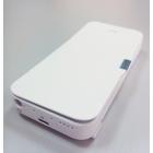 """Внешняя батарея-чехол """"LONG LIFE"""" для Phone 5/5S/5C 4200мАч Белая"""