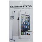 Защитная плёнка для iPhone 5/5S (2 стороны) ScreenGUARD Pro